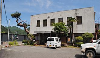 天龍村商工会
